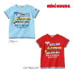 ミキハウス【MIKI HOUSE】MHエクスプレス☆重ね着風半袖Tシャツ(70cm・80cm・90cm)