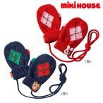 ミキハウス【MIKI HOUSE】アーガイル模様☆ミトン(手袋)〈S-M(1歳-5歳)〉