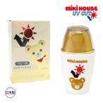 ミキハウス【MIKI HOUSE】UVカットミルク(ベビー用)