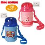 ミキハウス【MIKI HOUSE】プッチー&うさこ☆ストローホッパー(水筒)(340ml)