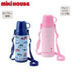 ショッピング在庫 ミキハウス【MIKI HOUSE】リーナ&車◇ステンレスボトル(水筒)(0.6リットル)