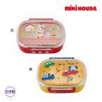 ミキハウス正規販売店/ミキハウス mikihouse ランチボックス(360ml)(サイズ無し)