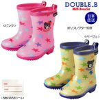 ダブルB【DOUBLE B】星柄レインブーツ(長靴)(13cm-21cm)