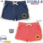 ダブルB【DOUBLE B】Bくん&B子ちゃんのスポーツテイストショートパンツ(120cm)