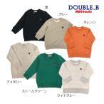 10%OFF //5%OFF //ミキハウス正規販売店/ミキハウス ダブルビー mikihouse Everyday Double B ワンポイント刺繍トレーナー(140cm・150cm)