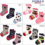 ダブルB【DOUBLE B】3足1,050円★ダブルBソックスパック(11cm-21cm)