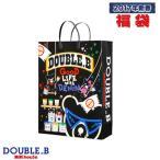ダブルB(DOUBLE B)2万円☆2017年新春福袋(80cm-150cm)