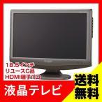 (送料無料)シャープ製液晶テレビ18.5インチ (中古品)2007年製〜
