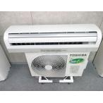 東芝/TOSHIBA*業務用壁掛けエアコン1.8馬力(冷暖房兼用)*AIK-AP453H(室内機)/ROA-AP455HS(室外機)  (中古品)