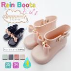 レインブーツ キッズ レインシューズ 子供用 ジュニア キッズ長靴 子供 子ども シューズ ブーツ 雨靴 雨の日 梅雨 長ぐつ ながぐつ 長靴 可愛い