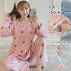 ルームウェアにも寝巻きにも使えるマタニティ授乳パジャマ