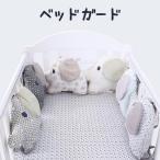 新春セールベッドバンパー ベビーベッド ガード クッション 赤ちゃん 抱き枕 ぬいぐるみ 動物 ゾウ ベッドガード サイドガード 授乳クッション オーナメント
