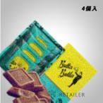♪ 4個入 株式会社シュクレイ SUCREY バターフィナンシェ<バターバトラー><お土産・おみやげ・手土産><お菓子・洋菓子>※クレジット決済のみ※