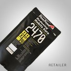 ♪ #クロ 株式会社 オーディパブリック  レドキシング2470ハビッツ #クロ 200g <サプリメント・ダイエット> <2470緑・2470リーフ><RedoxingHabits>