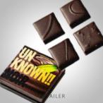 チョコレート バレンタイン 画像
