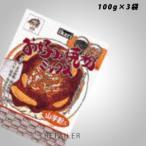 ♪ 100g×3袋 ikari イカリ いかり芦屋 お好み焼粉ミックス 100g×3袋<お好み焼き粉><ミックス粉><山芋粉>