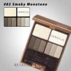 ♪#02Smoky Monotone LUNASOL ルナソル フェザリースモーキーアイズ 02Smoky Monotone<パウダーアイシャドウ><カネボウ><Smoky Monotone>