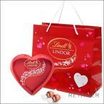 ♪ ショッピングバッグ付き  Lindt リンツ リンドールハート缶 212g <お菓子・チョコレート菓子><バレンタインデー><LINDOR>
