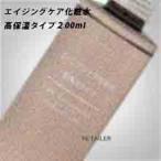 ♪ NEW 無印良品 エイジングケア化粧水 高保湿タイプ 200mL<エイジングケアシリーズ><むじるしりょうひん>