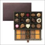 ♪GODIVA ゴディバ グランプラス 30粒 <お菓子・チョコレート・バレンタインデー・ホワイトデーのお返しに>