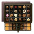 ♪GODIVA ゴディバ グランプラス 59粒 <お菓子・チョコレート・バレンタインデー・ホワイトデーのお返しに>