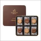 ♪GODIVA ゴディバ クッキーアソート 18枚 <お菓子・チョコレート・クッキー><詰め合わせ> <バレンタインデー・ホワイトデーのお返しに>