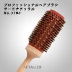 ♪ No.3788  ACCAKAPPA アッカカッパ プロフェッショナルヘアブラシサーモナチュラル