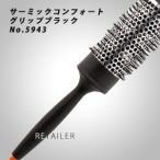 ♪ No.5943  ACCAKAPPA アッカカッパ プロフェッショナルヘアブラシサーミックコンフォートグリップブラック