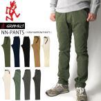 (グラミチ) GRAMICCI ニューナローパンツ(NN Pants)