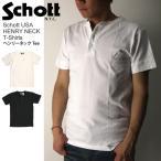 ショッピングschott (ショット) Schott ヘンリーネック Tシャツ