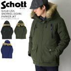 ショッピングschott (ショット) Schott シュノーケル ダウン ジャケットフード パーカー ダウンパーカー メンズ レディース