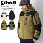 (ショット) Schott 2トーン ダウン パーカー ジャケット ダウンジャケット メンズ レディース
