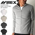 AVIREX(アビレックス/アヴィレックス) ジップ カーディガン ジャケット 長袖 メンズ