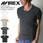 (アビレックス) AVIREX アヴィレックス デイリー ミニワッフル U-ネック Tシャツ メンズ