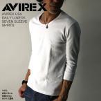 AVIREX(アビレックス/アヴィレックス) Tシャツ 7分袖 Uネック 6123226 メンズ
