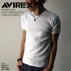 AVIREX(アビレックス/アヴィレックス) Tシャツ Vネック 半袖 ミニワッフル サーマル メンズ