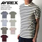 (アビレックス) AVIREX デイリーシリーズ コットン ボーダー Tシャツ ショートスリーブ カットソー マリン メンズ