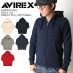 (アビレックス) AVIREX デイリーシリーズ スウェット フルジップ パーカ パーカー メンズ