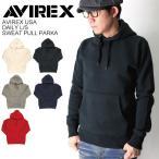 (アビレックス) AVIREX デイリーシリーズ スウェット プルオーバー パーカ パーカー メンズ
