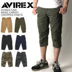 (アビレックス) AVIREX アヴィレックス ベーシック カーゴ クロップドパンツ メンズ