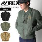 (アビレックス) AVIREX アヴィレックス MA-1 マルチポケット ステンシル ジャケット フライトジャケット リバーシブル