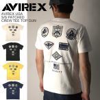 10%OFF!! (アビレックス) AVIREX アヴィレックス ショートスリーブ パッチド クルーネック Tシャツ カットソー メンズ