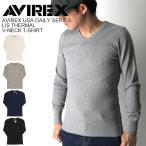 (アビレックス) AVIREX アヴィレックス デイリーシリーズ ロングスリーブ サーマル Vネック Tシャツ ロンT カットソー メンズ