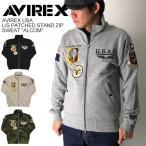 (アビレックス) AVIREX アヴィレックス ロングスリーブ パッチド スタンドジップ スウェット シャツ ジャケット メンズ