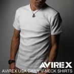 AVIREX(アビレックス/アヴィレックス) Tシャツ Vネック 半袖 メンズ