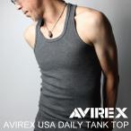AVIREX(アビレックス) タンクトップ 無地 テレコ 618363 メンズ