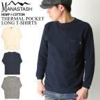 30%OFF!! (マナスタッシュ) MANASTASH サーマル ポケット ロングスリーブ Tシャツ ロンT