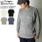 (マナスタッシュ) MANASTASH ロングスリーブ ハニカム スナッグ サーマル ポケット Tシャツ ロンT カットソー メンズ レディース