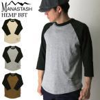 (マナスタッシュ) MANASTASH ヘンプ ラグラン 7分袖 Tシャツ ラグランTシャツ ベースボール Tシャツ カットソー メンズ レディース