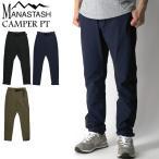 (マナスタッシュ) MANASTASH キャンパー パンツ キャンプ用パンツ ストレッチ パンツ 撥水 ソフトシェル生地 メンズ レディース